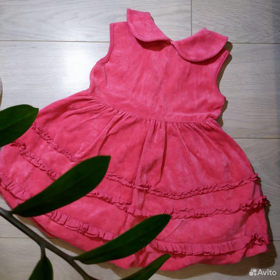 Нарядное платье  89535171601 купить 1
