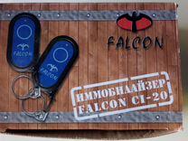 Продаю иммобилайзер Falcon cl-20