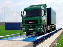 Весы автомобильные вса-Р40000 до 40 тонн новые