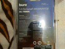 Внешний мобильный аккумулятор RC-7500 7500мАч новы