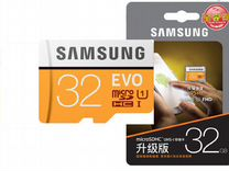 MicroSD на 32 Gb SAMSUNG