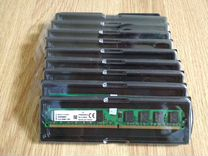 Оперативная память DDR DDR2 DDR3 DDR4