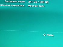 PlayStation 3 slim 300 гб жёсткий диск + The Sims