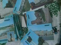 Открытки с оренбургом 92 г