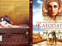 Клеопатра. Коллекционное издание (Blu-Ray)