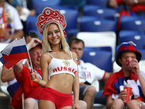 Билеты Футбол Россия Кипр
