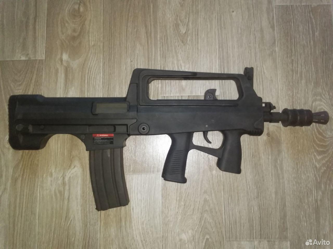 Real Sword Type 97B  89506202614 купить 1