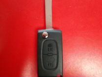 Корпус ключа пежо ситроен 2 кнопки — Запчасти и аксессуары в Краснодаре