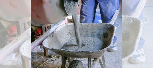 куплю бетон волгоград