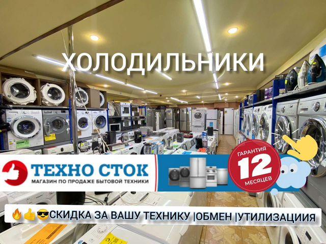 Магазины техники для дома в уфе женское белье интернет магазин киев